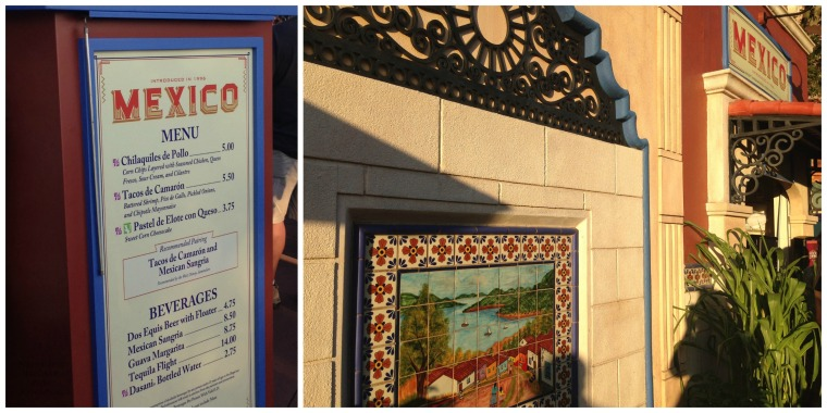 Mexico Pavilion Epcot Food and Wine Fest 2015