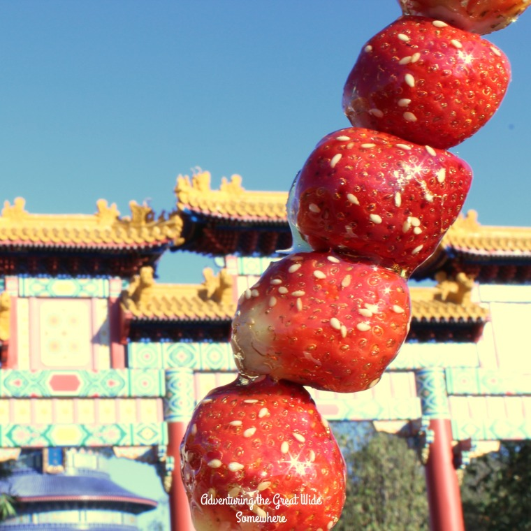 Candied Strawberries at the Epcot Flower and Garden Festival Lotus House