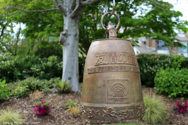 The Friendship Bell in Victoria B.C. Was Gifted By Its Sister City Morioka in 2015