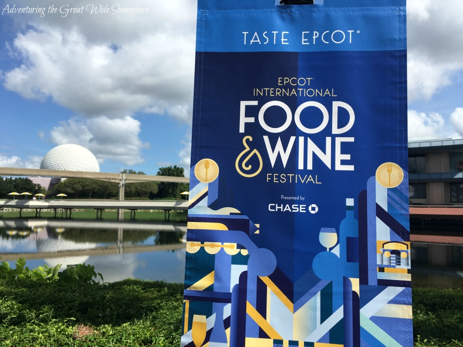 2016-epcot-food-and-wine-festival-bannner-near-the-australia-booth