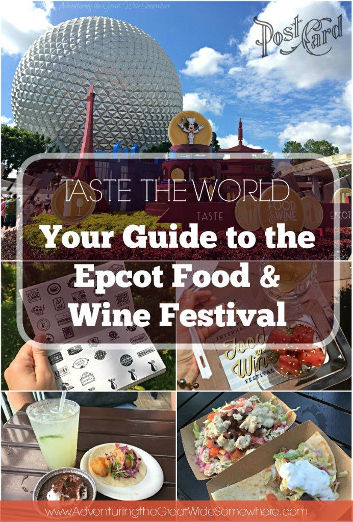 tips-for-visiting-the-epcot-international-food-and-wine-festival-2